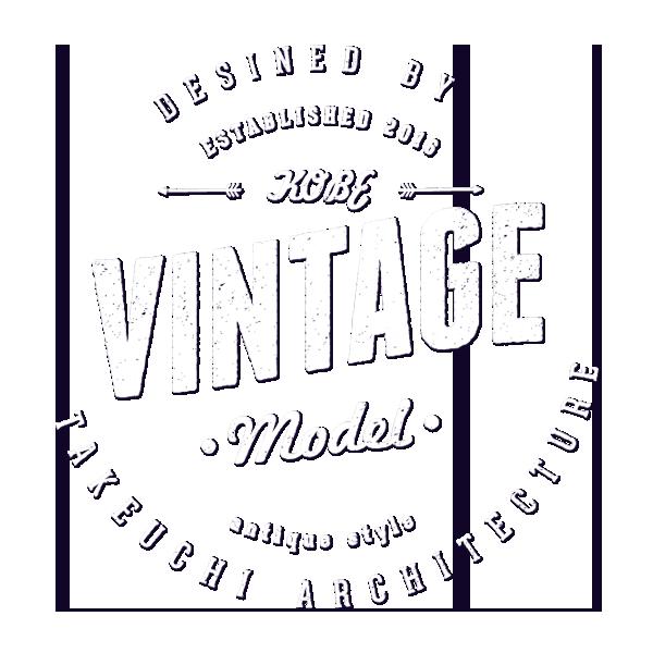 Vintage-vintage-Logo