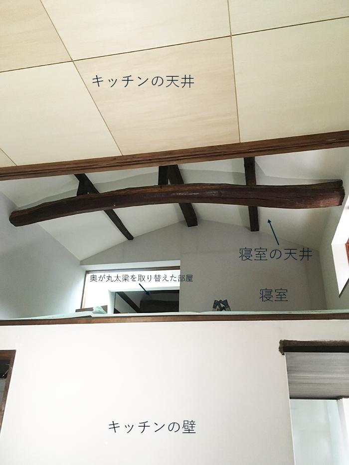 寝室の梁見せ天井キッチンから