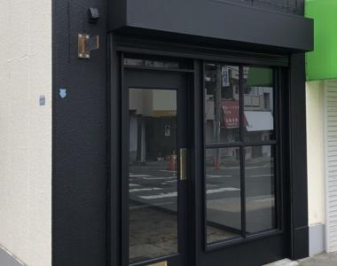 Entrance Renovate